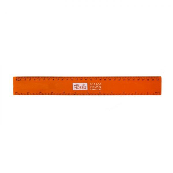 Χάρακας Noesis πορτοκαλί