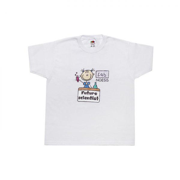 T-shirt Future Scientist Λευκό