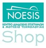 Noesis Eshop