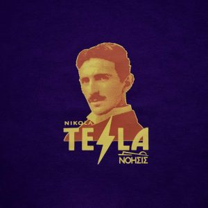 T-shirt Tesla έγχρωμο portrait μωβ