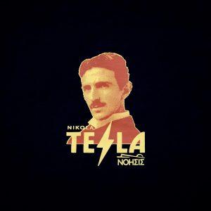T-shirt Tesla έγχρωμο portrait μαύρο