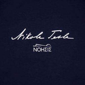 T-shirt υπογραφή Tesla μπλε