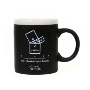 Κούπα chalk mug Πυθαγόρειο Θεώρημα