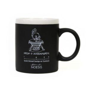 Κούπα chalk mug Ήρων