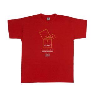 T-Shirt Πυθσγόρειο Θεώρημα κόκκινο