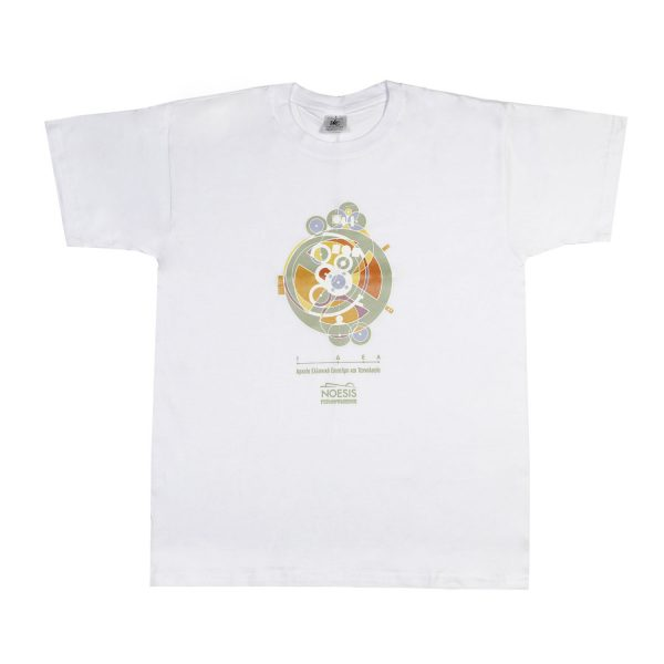 T-Shirt Μηχανισμός Αντικυθήρων λευκό