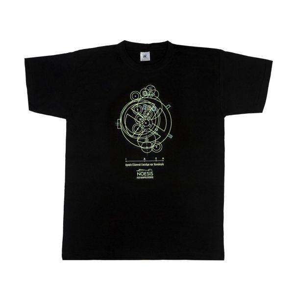 T-Shirt Μηχανισμός Αντικυθήρων μαύρο λαχανί