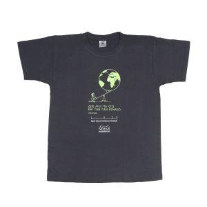 T-Shirt Αρχιμήδης γκρι