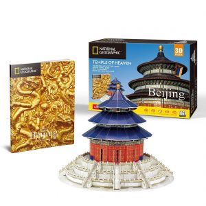 Temple of Heaven 3D Puzzle