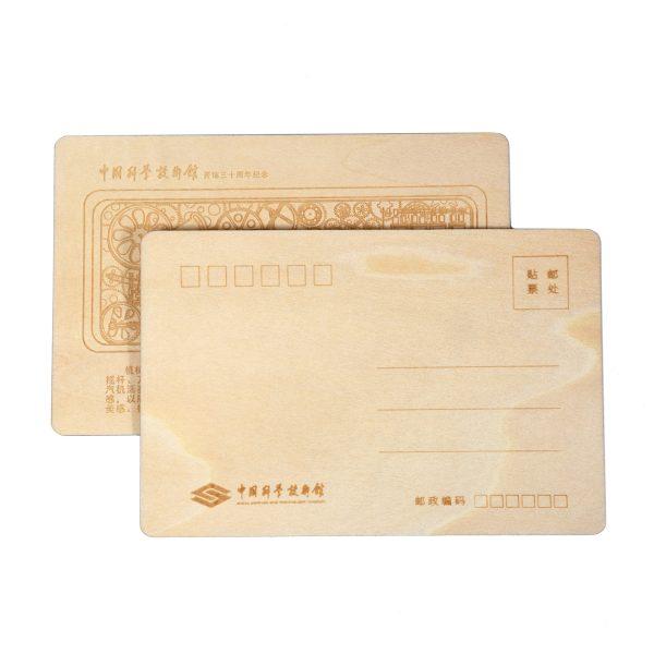 Ξύλινη καρτ ποστάλ