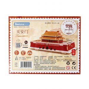 3D Puzzle Tiananmen
