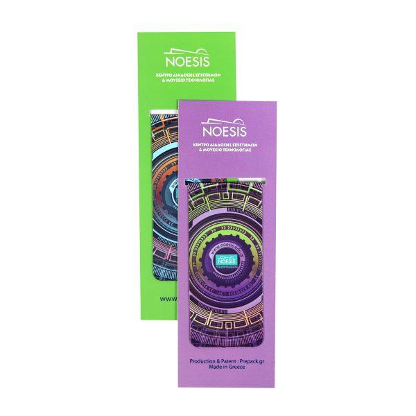 Μαγνητικός σελδοδείκτης Noesis