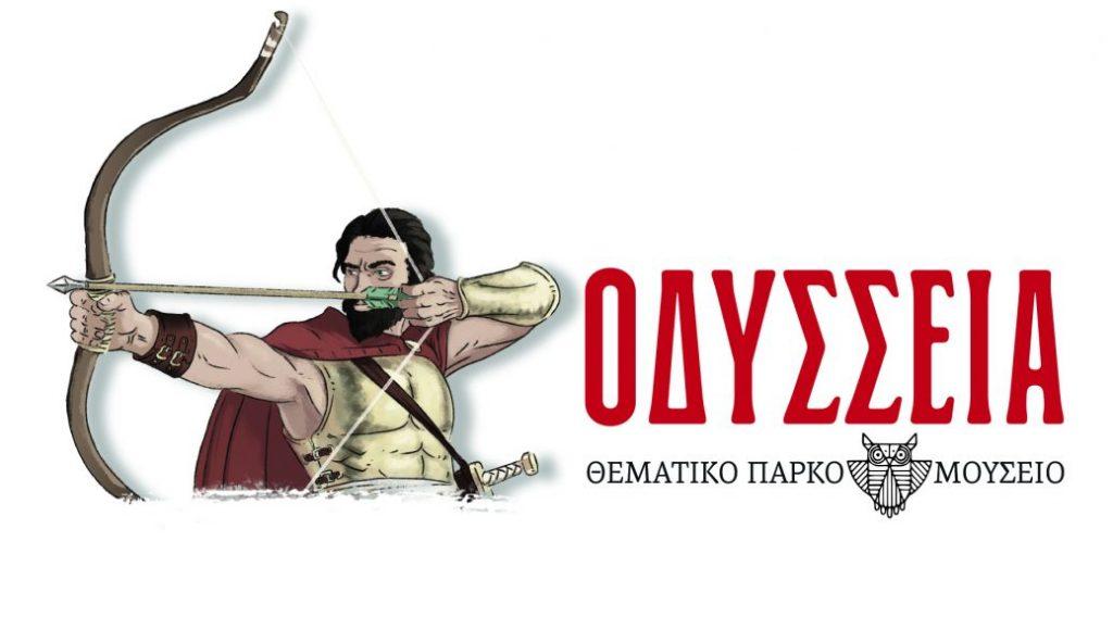 Odysseia Noesis